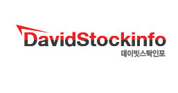 logo davidstock